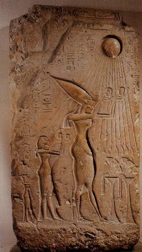 египетские фараоны, фараоны египта, древний египет, египетский папирус, библиотека египта, знания древнего египта